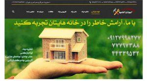 تهران تخلیه
